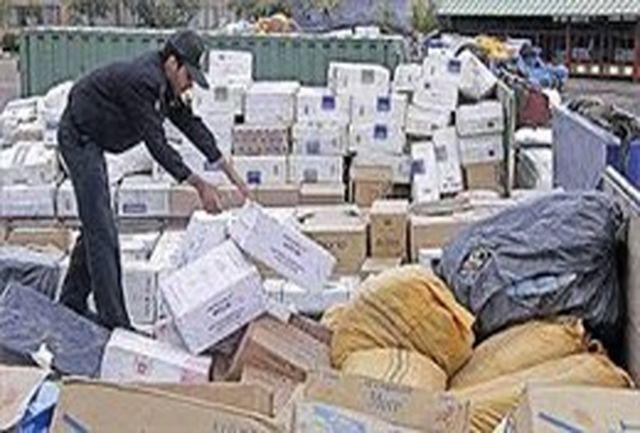 اعضای ستاد مرکزی مبارزه با قاچاق کالا و ارز انتخاب شدند