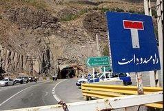 روز سه شنبه محور ایلام به مهران به مدت ۵ ساعت مسدود می شود