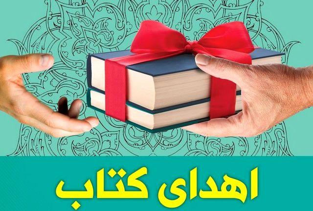 اهدا 3000 جلد کتاب به نهاد کتابخانه های استان مرکزی