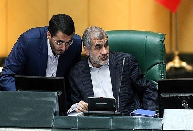 مجلس فردا جلسه علنی ندارد/ لایحه بودجه از یکشنبه هفته آینده به صورت سه شیفت بررسی میشود