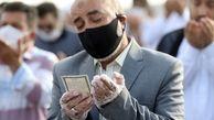 برگزاری نماز عید فطر در میدان امام اصفهان