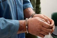 دستگیری قاتل پیرمرد 75 ساله در آستانه اشرفیه