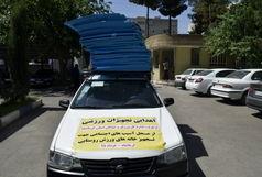 تجهیزات ورزشی به روستاهای کرمانشاه رسید/ ببینید