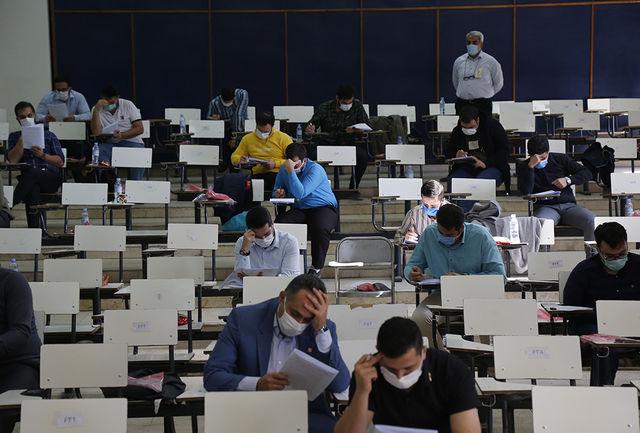 رشته ها و مواد امتحانی آزمون ورودی دوره های دکتری اعلام شد