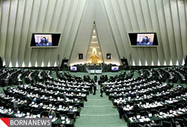 مجلس کارگروه تعامل با دولت را تخصصی می کند