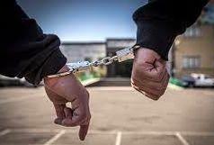 دستگیری عوامل تیراندازی تالار عروسی در شهر ارومیه