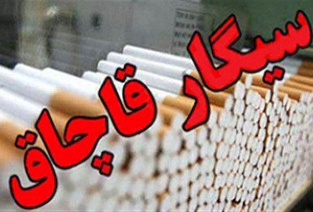 کشف 198هزار نخ سیگار خارجی قاچاق در شهرستان البرز
