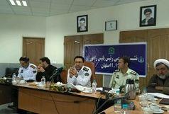 چهارشنبه،پرحادثه ترین روز هفته است/ کاهش ۹ درصدی آمار جان باختگان در استان اصفهان