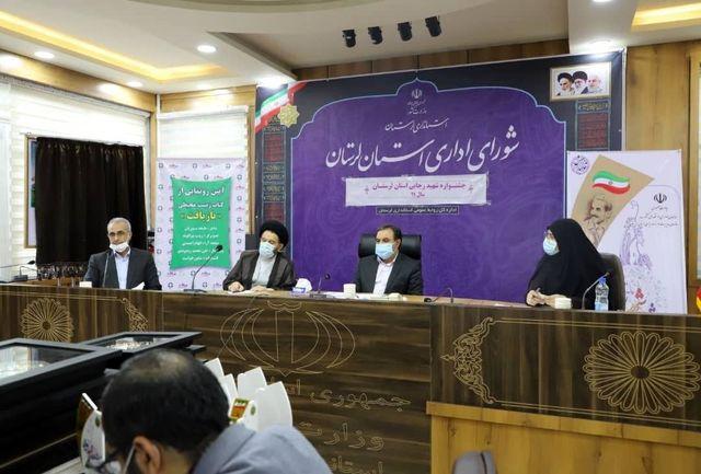 تاکید استاندارلرستان  بر ضرورت مقابله با گران فروشی در استان