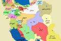 زیباترین مناطق طبیعی ایران چیست؟