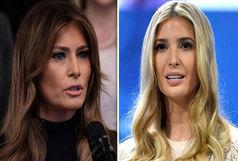 وقتی جای همسر و دختر ترامپ با هم عوض میشود!