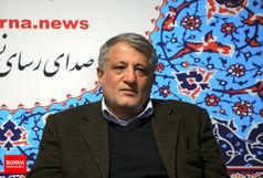 دفاع محسن هاشمى از عبارت