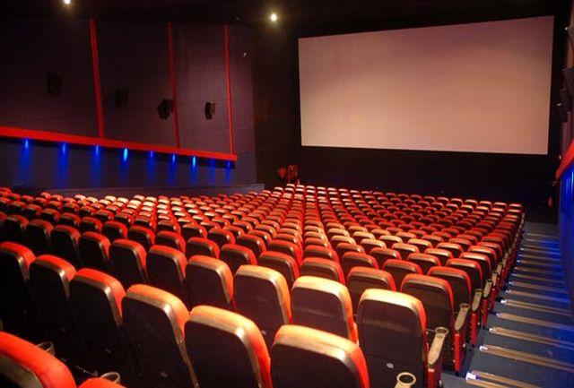 آخرین وضعیت سالن های سینما در ایران اعلام شد