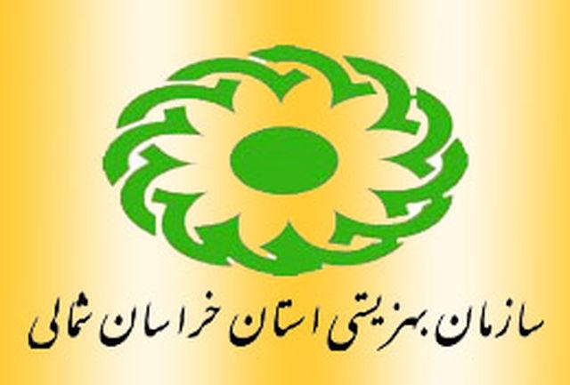 استاندار خراسانشمالی از مراکز بهزیستی استان بازدید کرد