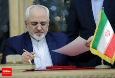 محمدجواد ظریف پاسخ علی کریمی را داد