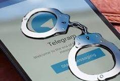 یک مظنون به عنوان مدیر کانال تلگرامی «محرمانه» بازجویی شده است