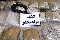 ۴۵۴ کیلو مواد مخدر در کویر دامغان کشف شد