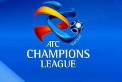 قرعهکشی مرحله گروهی لیگ قهرمانان آسیا روی آنتن شبکه ورزش