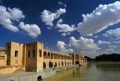 دومین روز متوالی هوای سالم در اصفهان