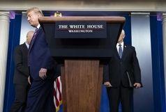 گانگستر بازی به شیوه ترامپ+ فیلم