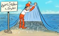 ممنوعیت شنا در سدهای آذربایجانغربی