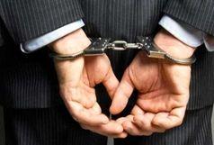 دستگیری کارمند اخراج شده دادگستری به اتهام کار چاق کنی