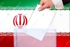 اسامی منتخبان شورای اسلامی شهر بندرعباس