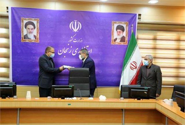 کمیته امداد استان زنجان رتبه دوم استانی را در حوزه عفاف و حجاب کسب کرد