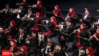 ارکستر سمفونیک تهران و جوانان اروپا
