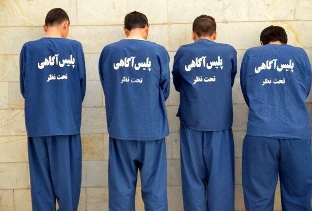 دستگیری باند سارقان موبایل قاپ  در گچساران