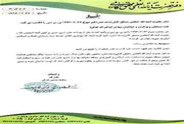 دفتر آیت الله محقق کابلی خبرسازی رسانه های غربی درمورد اعزام افاغنه به سوریه تکذیب کرد