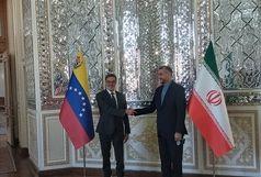 وزیران خارجه ایران و ونزوئلا دیدار و گفت وگو کردند