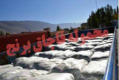 کشف 2 تن برنج قاچاق در سراوان