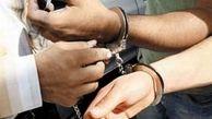 بمب گذاری در سیستان و بلوچستان/دستگیری 5 نفر از مظنونین