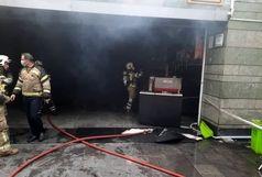 آتش سوزی در ایستگاه مترو قیطریه+ عکس