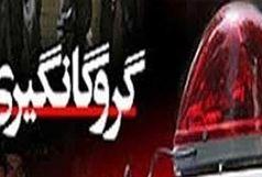 آزادی یک گروگان از چنگال آدم ربایان در سیستان و بلوچستان