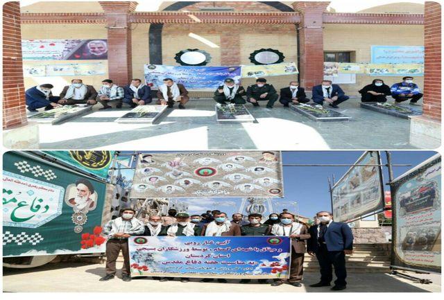 آئین غبارروبی مزار شهدای گمنام سنندج توسط کارکنان دستگاه ورزش و جوانان کردستان