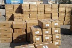 کشف کالای قاچاق 4 میلیاردی از مرسولههای پستی در آذربایجان شرقی
