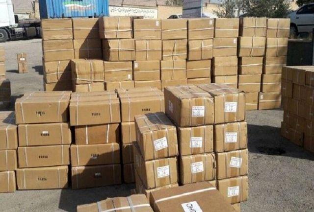 کشف محموله فوق سنگین لوازم خانگی قاچاق در آبهای خوزستان