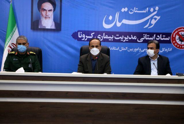 اختلاف نظر مسوولان نباید به سطح رسانه ها کشیده شود/ ادامه محدودیت های کرونایی در خوزستان