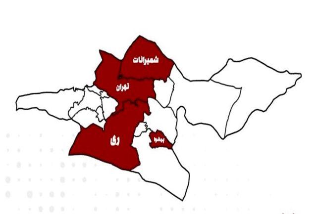 ادارات کدام شهرهای استان تهران تا آخر هفته تعطیلند؟