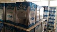 کشف 400 حلب روغن نباتی  بدون مجوز در نور آباد