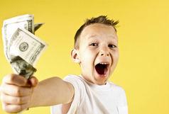 از چه سنی به کودکان پول تو جیبی بدهیم؟