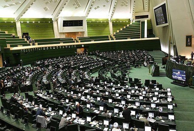 تصویب یک فوریت طرح تشکیل وزارت میراثفرهنگی، صنایعدستی و گردشگری در مجلس