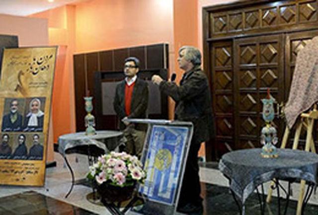 افتتاح نمایش «مردن با دهان باز»  در تماشاخانه سنگلج