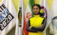 باقری مسافر مسابقات جهانی کاراته شد