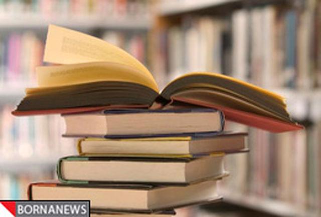 نشر ˝نیلوفر˝ با بیش از 400 عنوان کتاب به نمایشگاه میآید