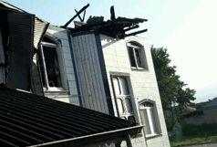 آتش سوزی یک خانه در صومعه سرا