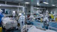 تاکنون 815 بیمار کرونایی غیرایرانی در مشهد تحت درمان قرار گرفته اند