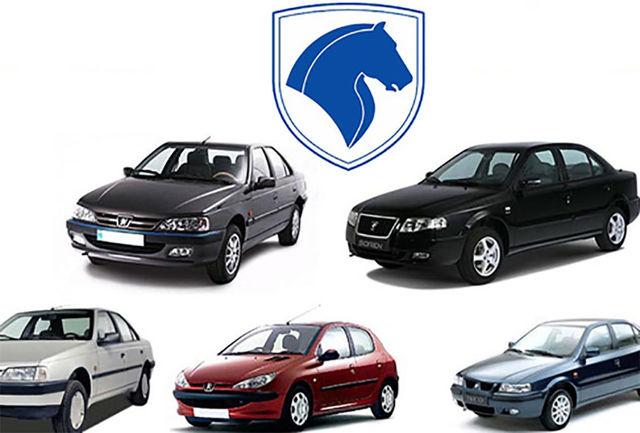 آغاز مرحله سوم فروش فوق العاده ایران خودرو از فردا